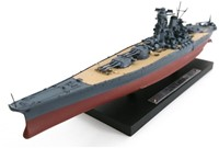 Schip Schaalmodel 1:1250 IJn Yamato DeAgostini-2