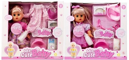 Babypop 35cm My Cute Baby met accessoires  2 assorti 34x38cm