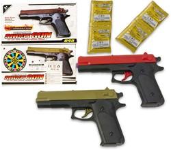 Waterpistool Shoot Gun 645 + waterkogels in doos 13x23cm