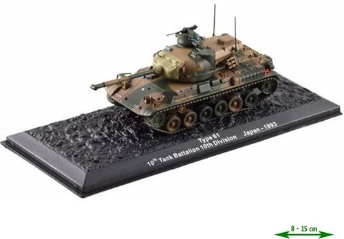 Tank 14 (Japan) - 1993 Die-Cast