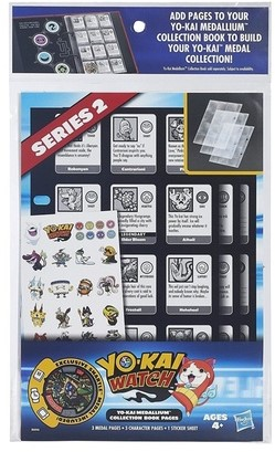 Yo-Kai Watch Collection Book Pages + Stickers + Medaille Serie 2 18x33,5cm