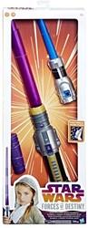 Disney Star Wars Jedi Power Lightsaber 20x52cm