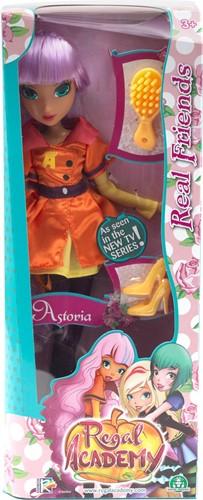 Regal Academy pop Astoria zingend Multicolour 32cm