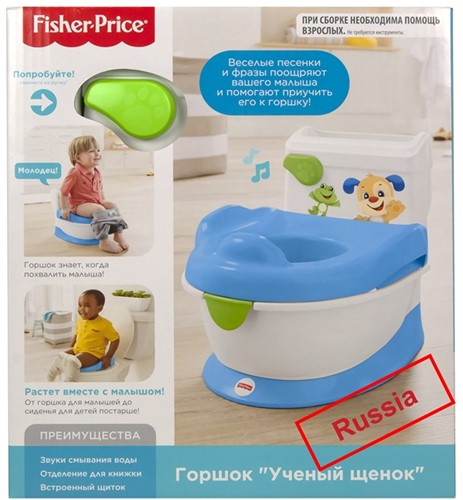 Fisher-Price Laugh & Learn with Puppy Potty (Russia)