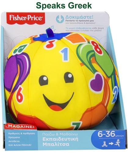 Fisher Price pluche bal met geluid 17cm (Greek)
